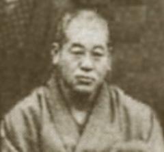 Cosa è il Reiki, il Metodo di Mikao Usui. Una spiegazione di cos'è il Reiki. Metodo di pratica energetica, disciplina orientale. Energia meravigliosa.